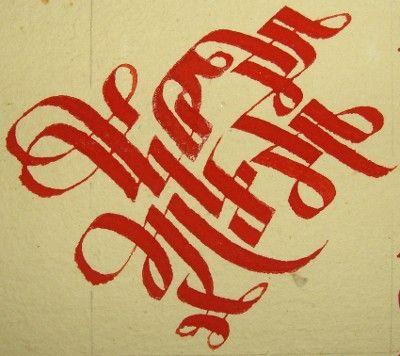 Anachropsy - Calligraphie latine par Benoit Furet - flic flac