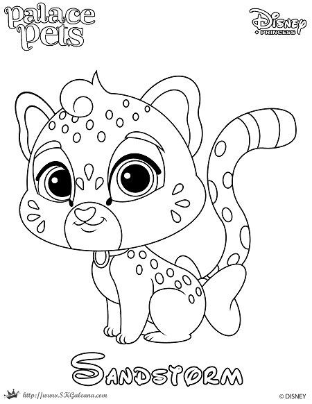 Free Coloring Page Featuring Sandstorm From Disneys Princess Palace Pets
