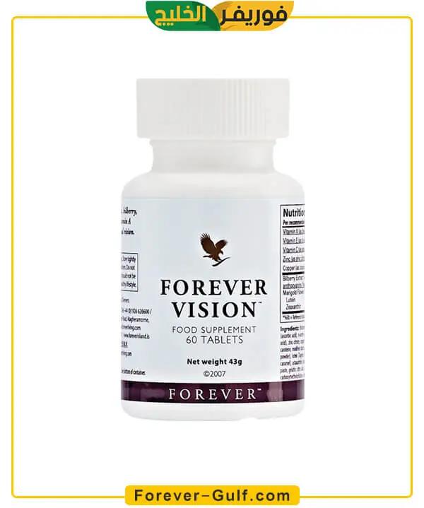 فوريفر فيجن فوريفــر الخليج Forever Living Products Tablet Pill