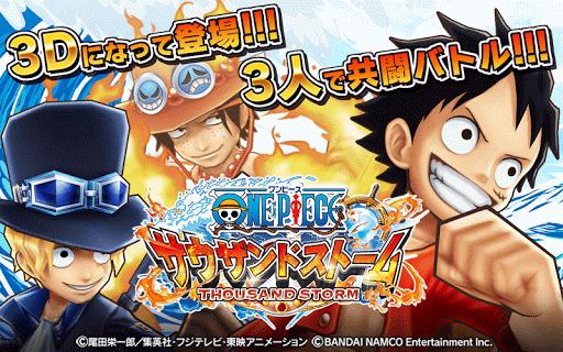 One Piece Thousand Storm Japanese V1 25 8 Mod Apk Apkmod Modapk Cheats Hack Bandai Namco Entertainment Scene Cards Mod