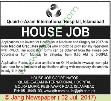 Quaid E Azam International Hospital Islamabad Jobs | Jobs In