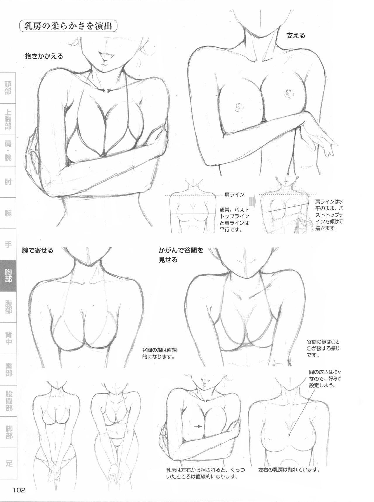 Pin de GaoJiyun en fragment | Pinterest | Anatomía, Dibujo y Bocetos