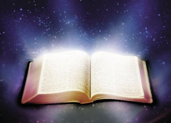 Imágenes de Biblias abiertas - Imagui | Biblia imagen, Biblia ...