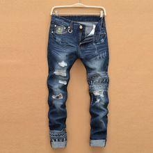 china mainland modelo pinterest jeans masculino
