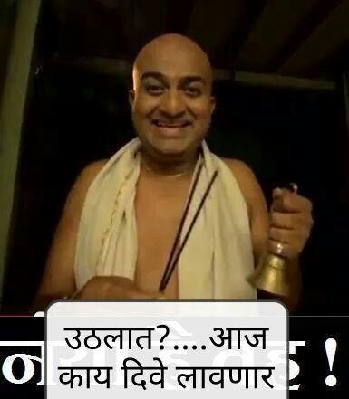 Marathi Fun Funny Funny Attitude Quotes Hindi Good Morning Quotes Good Morning Beautiful Quotes