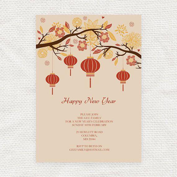 lantern tree chinese new year invitation printable file by idiyjr 1000