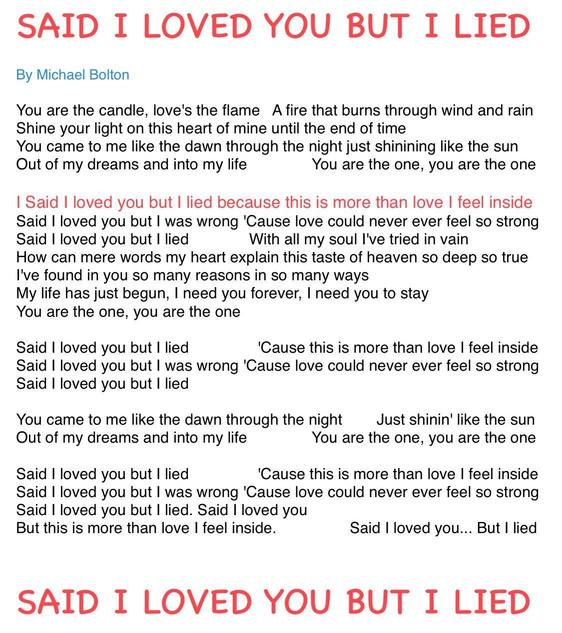 남이 될 수 있을까 (We Loved) Lyrics - Genius