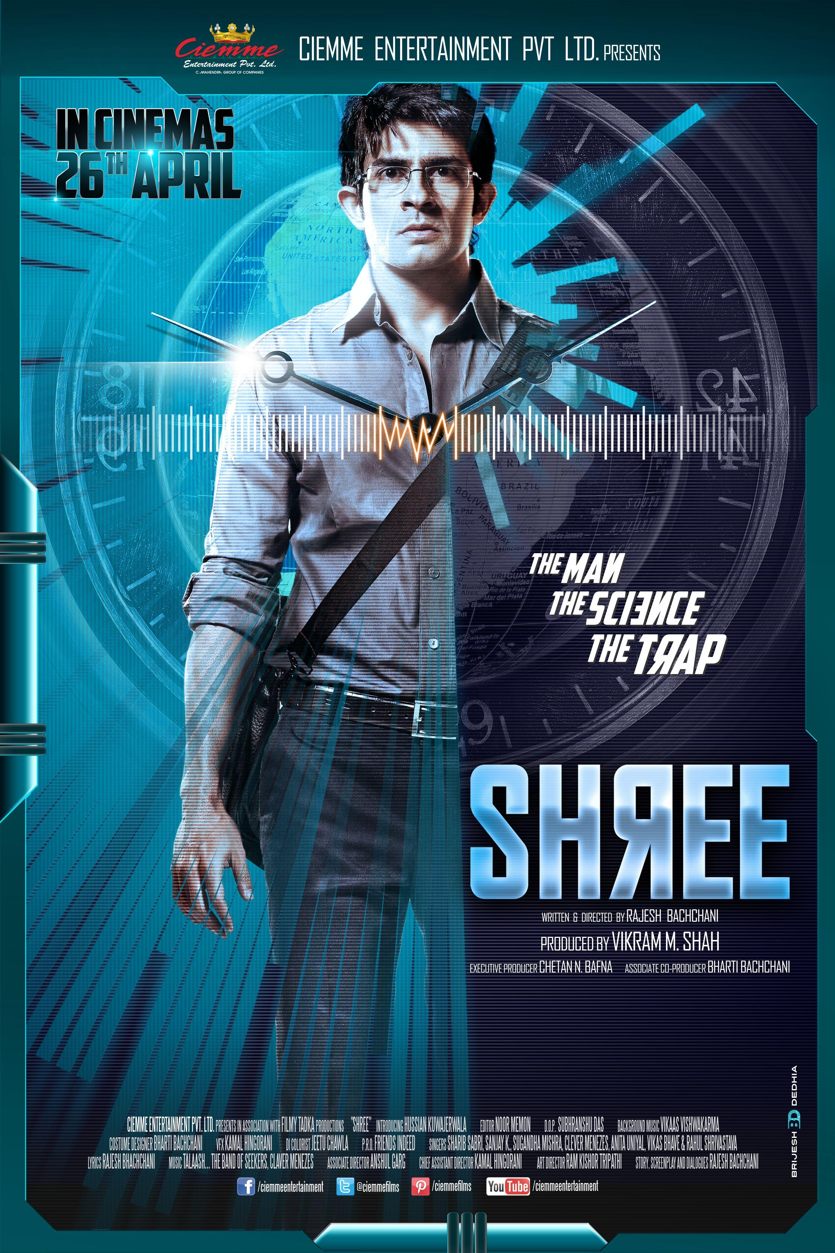 Brand New Poster of 'Shree' starring HussainKuwajerwala