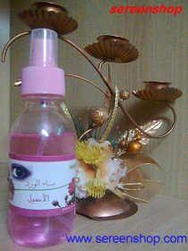 ماء الورد المقطر Wine Bottle Rose Wine Bottle Bottle