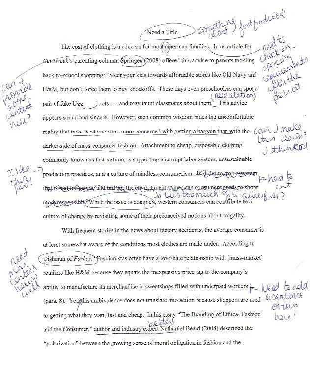 an essay on technology
