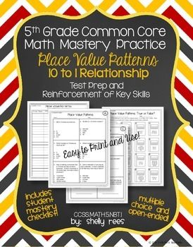place value patterns worksheets 10 to 1 relationships for educators place values common. Black Bedroom Furniture Sets. Home Design Ideas