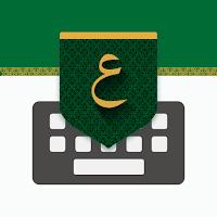 تحميل لوحة المفاتيح العربية تمام Tamam Arabic Keyboard V2 2 8 اخر اصدار لوحة المفاتيح العربية تمام هي لوحة مفاتيح ذك Arabic Keyboard Keyboard Digital Marketing