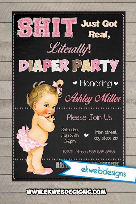 Diaper Party Baby Shower Invitations Sh T Just Got Real