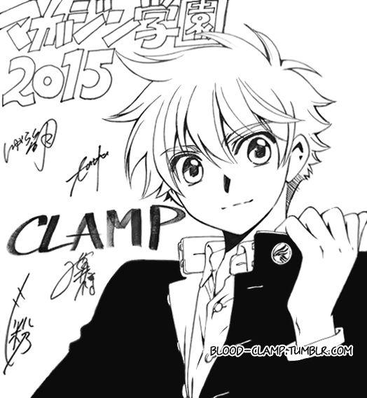 "Syaoran -> blood-clamp: "" Illustration for ""Magazine Gakuen ..."