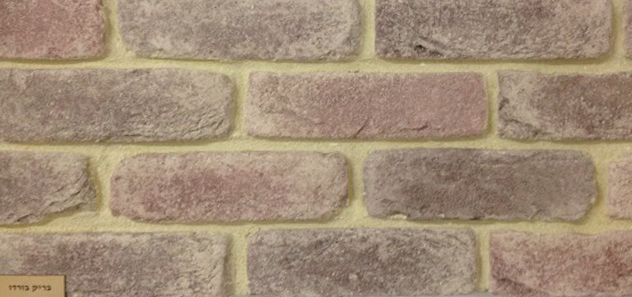 בריקים ואבני סיליקט לחיפוי קירות | קטלוג | בריקים פלוס