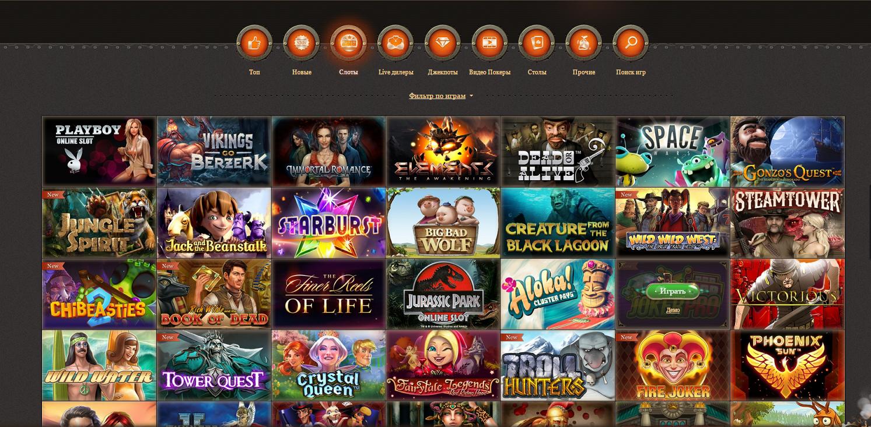 Игровые автоматы казино joycasino онлайн у с casino 888 отыгрыш денег