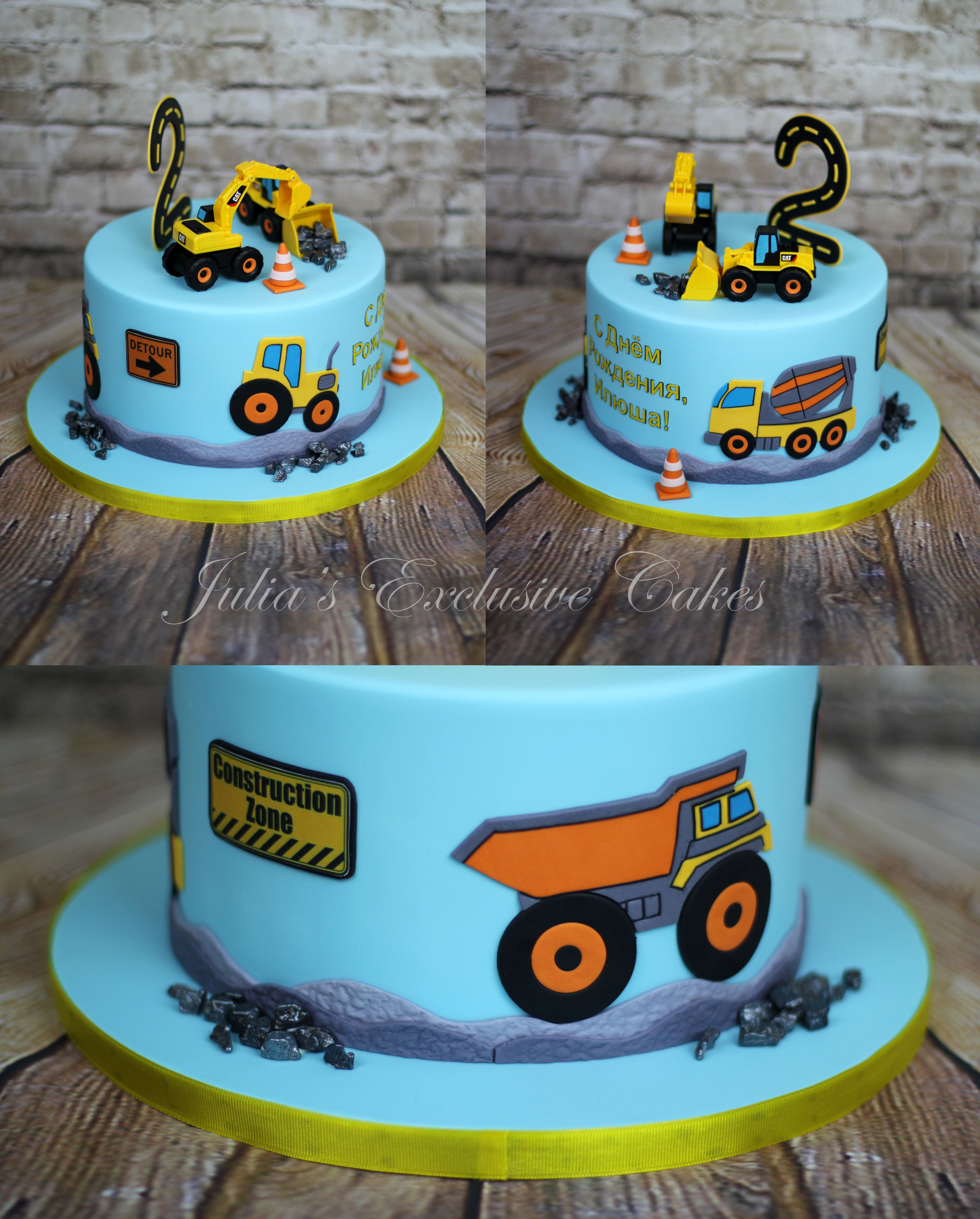 Construction Themed Birthday Cake For A Little Boy Cars On The Top Are Real Toys