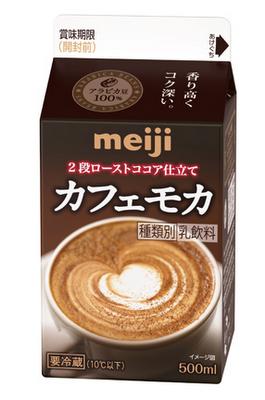 Meiji Cafe Mocha