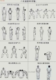 24 Awesome qigong exercises pictures images | Chi gong