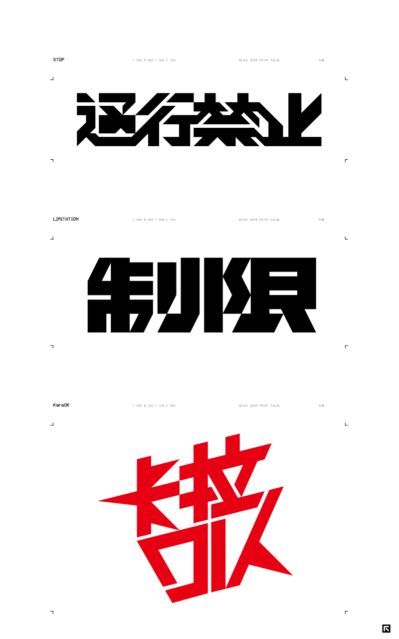 Pin By Hero Tsang On Logo Design Pinterest Typography Typo And
