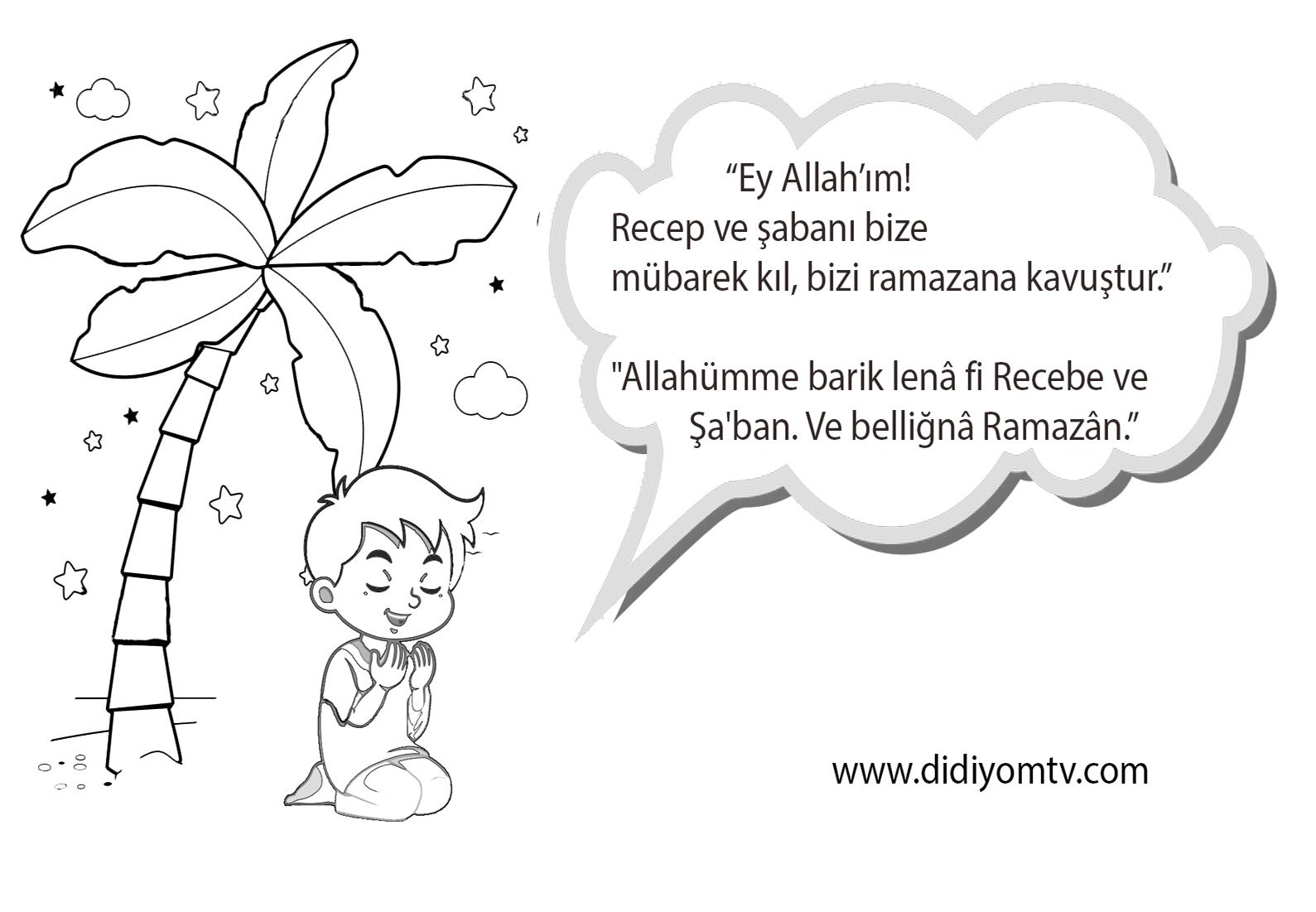 Kandil Boyama Sayfalari Kandil Mesaji Boyama Ramazan Faaliyetler