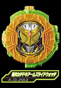 ライドウォッチシリーズ 仮面ライダーおもちゃウェブ バンダイ公式サイト 仮面ライダー ライダー おもちゃ
