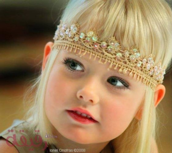 أقدم لك اليوم مجموعة من أحلى صور اطفال حول العالم كما يمكنك تحميل صور اطفال Beautiful Children Balochi Girls Funny Pictures For Kids