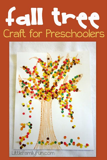 Easy and cute preschool craft for fall making a fall for Pre punched paper for crafts