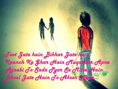 Shayari Urdu Images Dardbhari Shayari Hd Image Download True