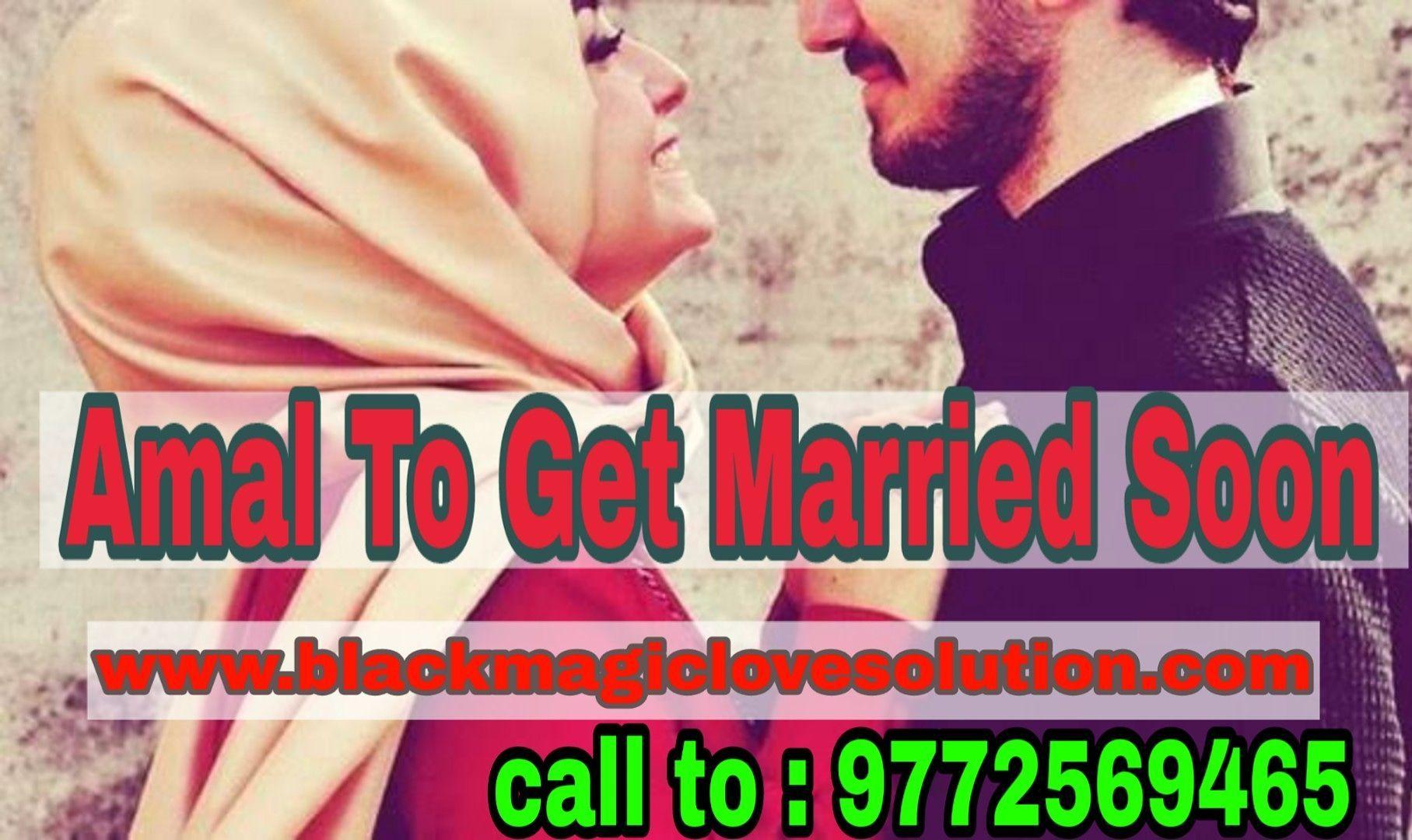 islam dating și relații