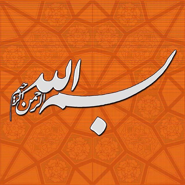 Instagram Photo By Q8printat Aug 8 2016 At 5 09pm Utc Arabic Calligraphy Art Instagram Posts Instagram