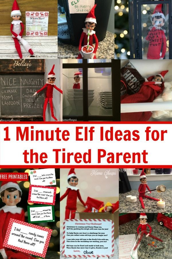Super Easy Elf Ideas for Tired Parents