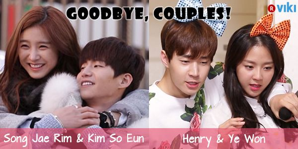 Time to say goodbye to the Song Jae Rim & Kim So Eun and