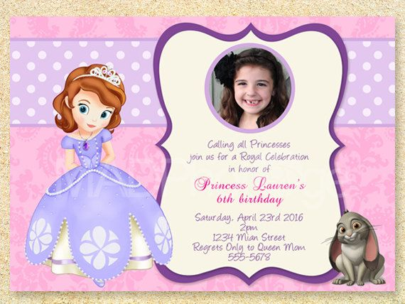 Sofia The First Birthday Invitation Princess Sofia By MadPhotoge - 1st birthday invitations girl purple