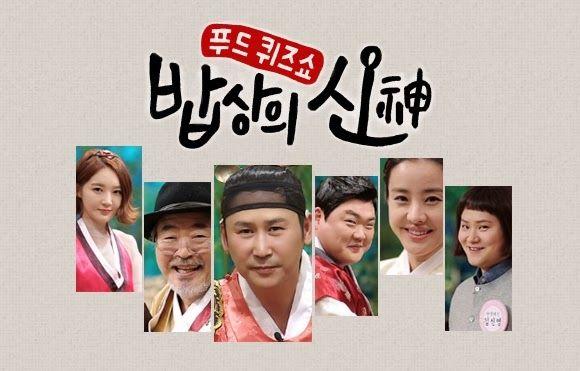 Strange Restaurant Episode 1 English Sub With Images Korean