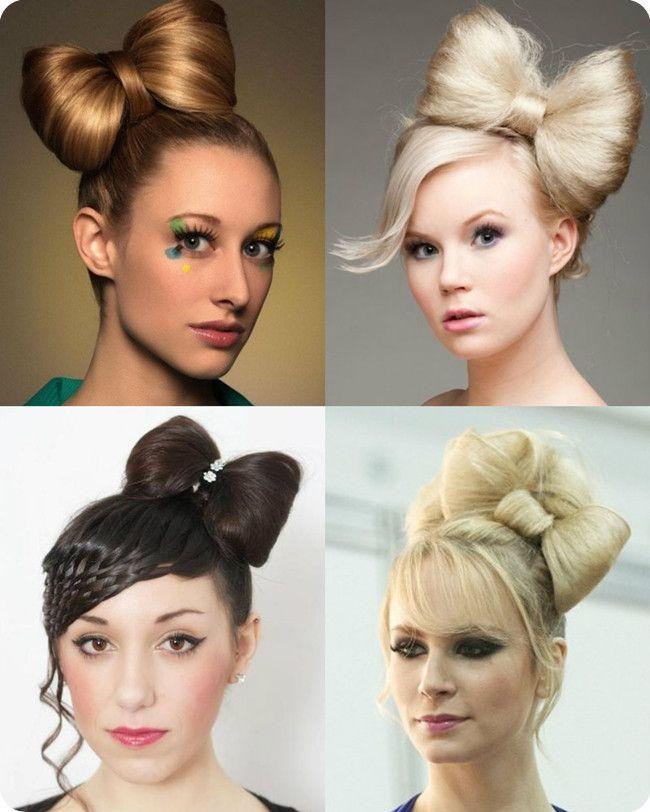 Lady Gaga Schleifenfrisur Selber Machen Mit Clip In Haarverlangerung Big Hair Bow Style Hochsteckfrisur Lustige Frisuren Hochsteckfrisur Updo