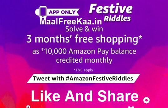 Contest AmazonFestiveRiddles Solve & Win 3 Month