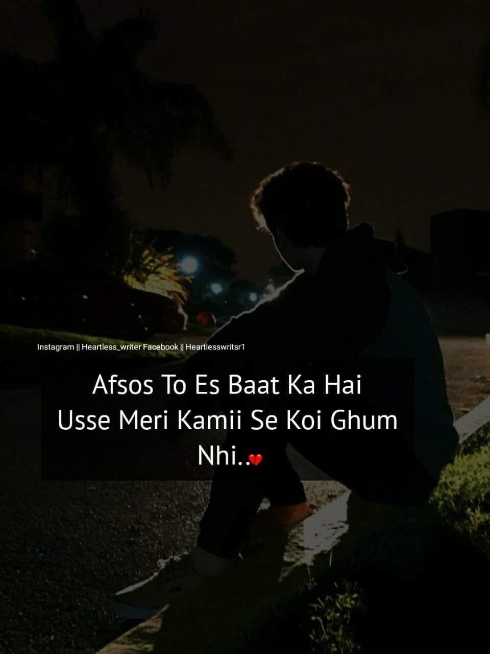 Unfortunately So True Kalam Pinterest Sad Quotes Sad Love