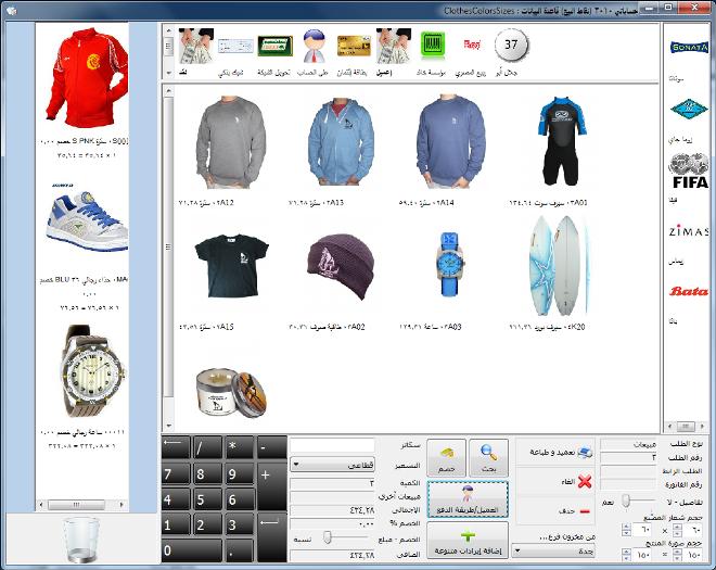 الاغر برنامج محاسبة Shopping Ads