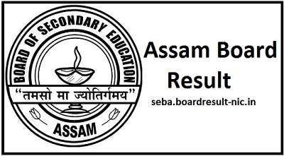 Assam SEBA declared the compartment exam results for class