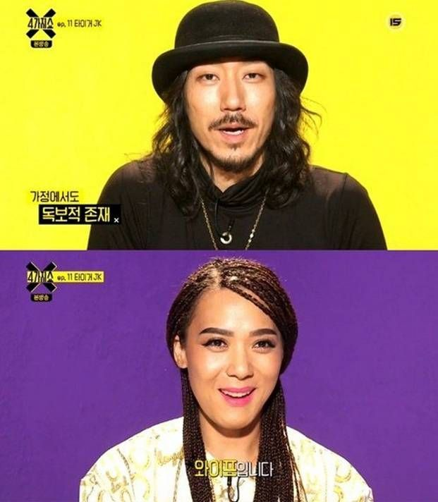The best: yoon mi rae and tiger jk dating simulator