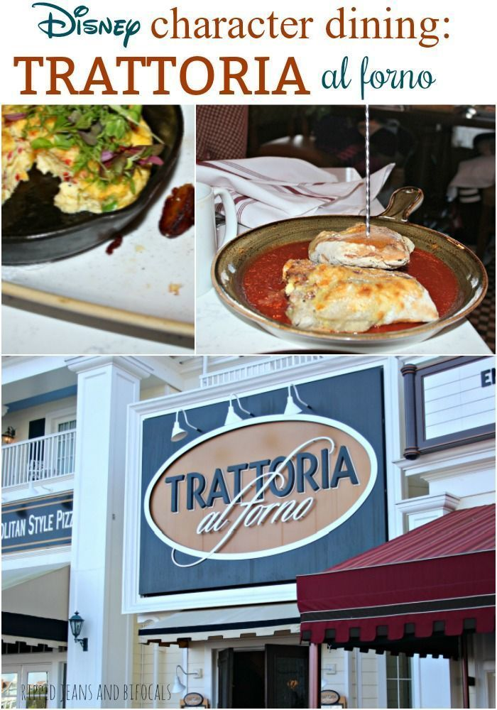 Why we loved the Disney Character Breakfast at Trattoria al Forno Why we love the character breakfast at Trattoria al Forno|RIpped Jeans and Bifocals  Disney vacations|Disney World|Trattoria al Forno|Disney Character Dining|Disney Character Meals|Rapunzel|Tangled|Littl