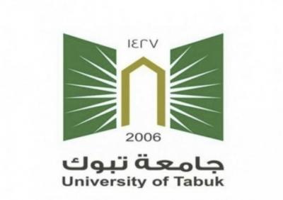 جامعة تبوك تعلن أرقام المرشحين للاختبار العلمي للقبول في برنامج الماجستير صحيفة وظائف الإلكترونية University Tabuk Calm Artwork