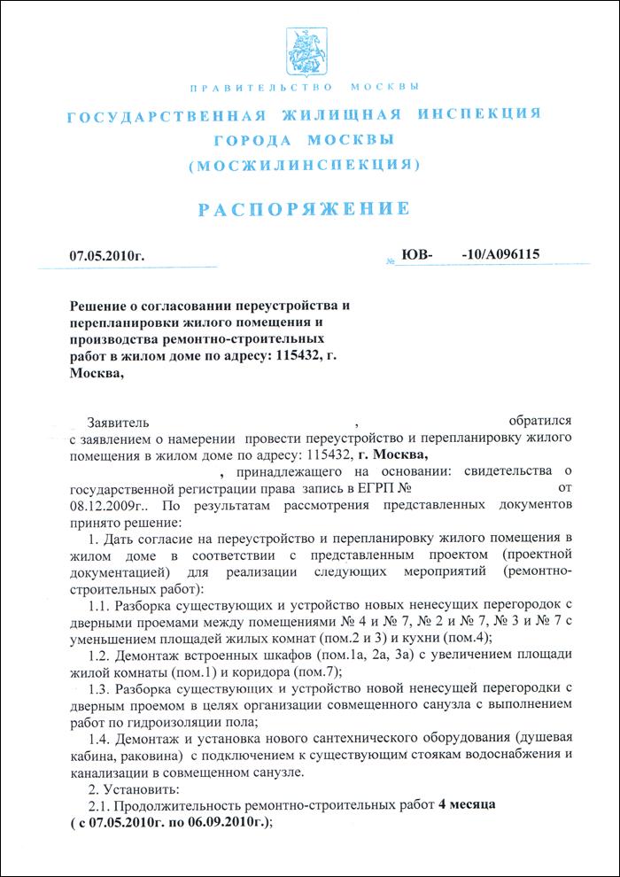 Решебник по русской литературе 10 класс в.г.маранцман