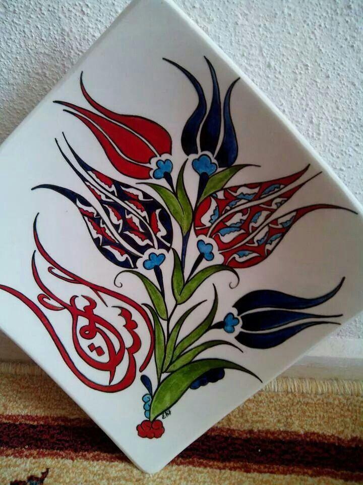 Laleler Cicekli Desenler Sanat Atolyeleri Islami Sanat