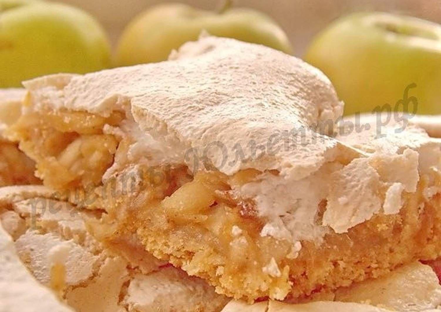 Песочный пирог с яблоками и безе - пошаговый рецепт с фото ...