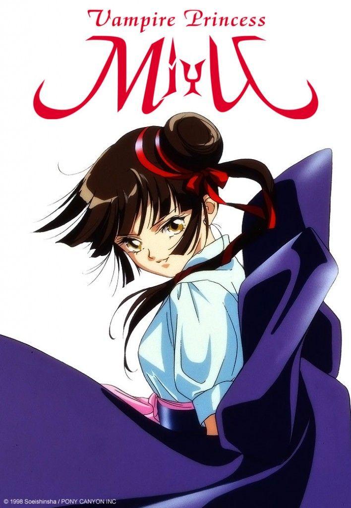 Vampire Princess Miyu | VAMPIRE PRINCESS MIYU | Anime per Sempre