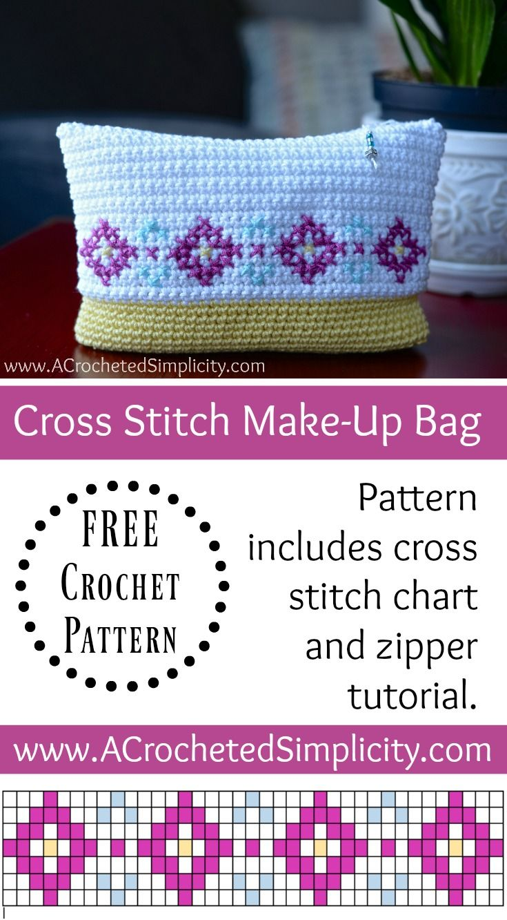 Free crochet pattern cross stitch make up bag pouch by a free crochet pattern cross stitch make up bag pouch by a crocheted simplicity bankloansurffo Gallery