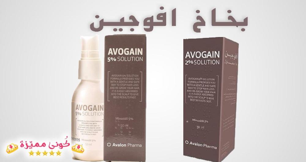 بخاخ افوجين هو بخاخ او سبراي يعمل علي علاج الصلع ويقوم بالحد من تساقط الشعر و يمكن استعماله للذقن ايضا لنتعرف علي سعر و فوائد Avogain S Spray Solutions Drinks