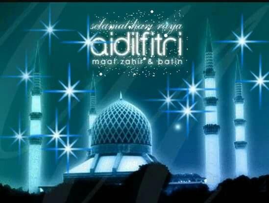 Selamat Hari Raya With Images Selamat Hari Raya Eid Mubarak